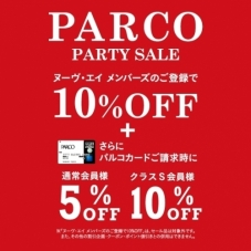 PARCO CARD 10%OFF START!!
