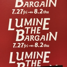 LUMINE THE BARGAIN 絶賛開催中!!
