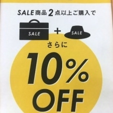 2BUY10%OFF SALE開催中です!