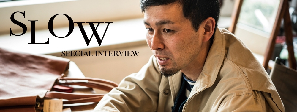 Interview 001