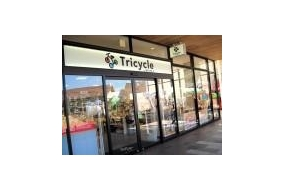 Trycycle by NEUVE-A COLLECTORS 軽井沢店