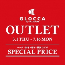 「GLOCCA by COLLECTORS OUTLET」開催